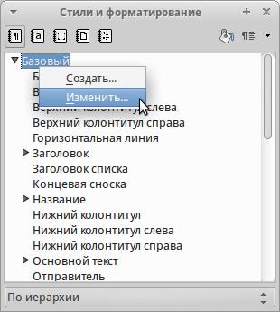 программа переносящая текст с картинки в ворд